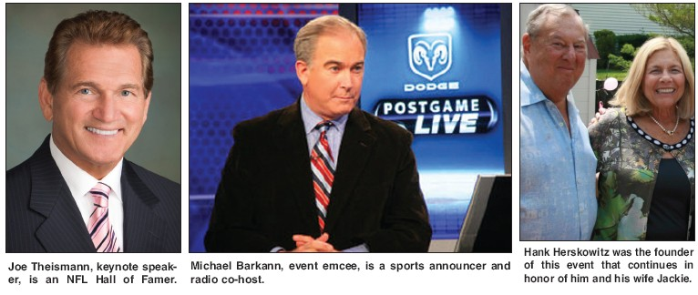 Sports anchor and NFL Hall of Famer to speak at Margate